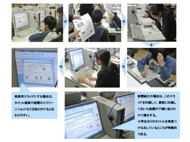 ICTを活用した防災教育に資する教材の開発・普及のための調査研究に関する成果報告書(文科省)