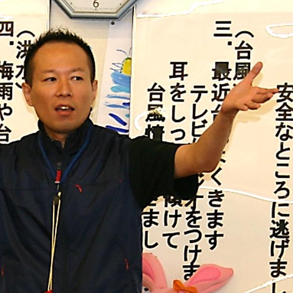 近藤吉輝(こんどう・よしてる)