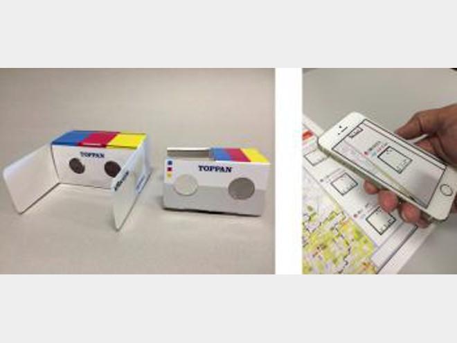 凸版印刷、防災訓練支援サービス「VRscope for ハザード」を開発