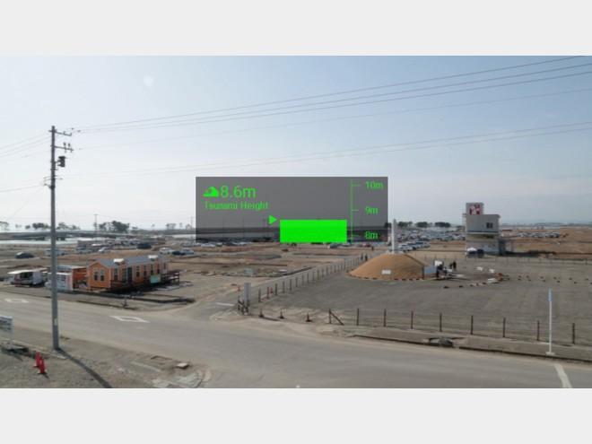 SmartEyeglass等のウェアラブルデバイスや震災アーカイブデータを活用した被災地観光・防災教育ツアー『AR HOPE TOUR in Sendai』