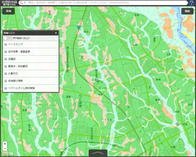 地形分類図(国土地理院、電子国土Web )