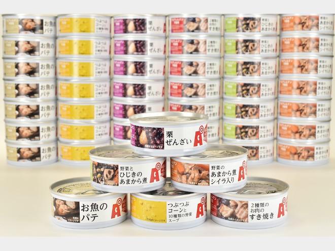 黒潮町の防災備蓄缶詰