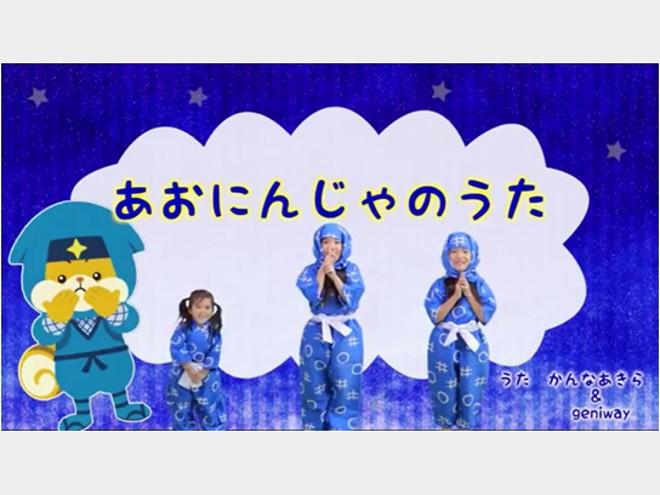「こどもちゃれんじ」と熊本在住の人気YouTuber「Kan & Aki's CHANNEL」が防災活動で協力