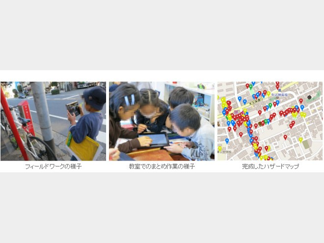 児童の判断力を養う防災学習用アプリケーション