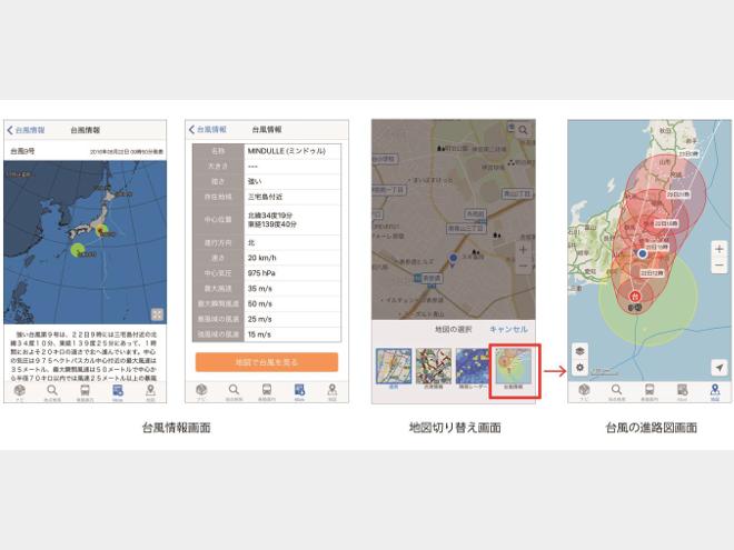 台風の通過時間を避けて移動するために、NAVITIMEで「台風情報」機能を提供開始