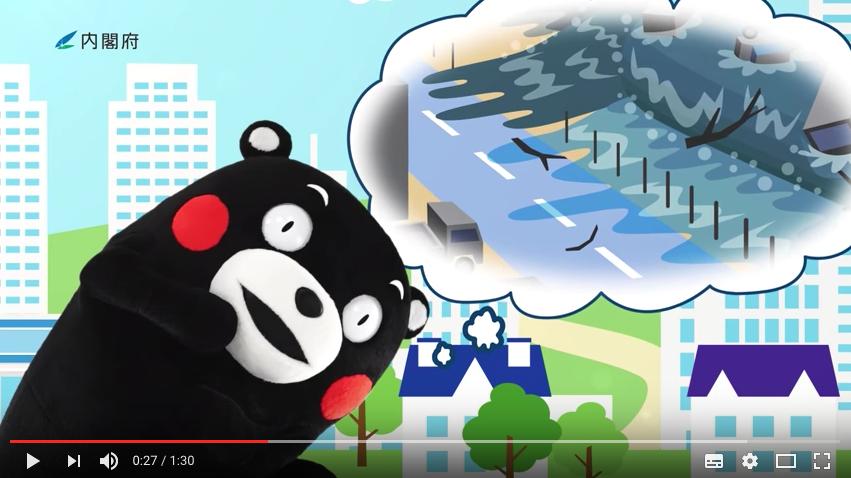 動画:「大きな地震がおこったら・・・。津波〜っ!? 高いところへ!」(by ふなっしー、くまモン、ちっちゃいおっさん、しんじょう君、きいちゃん)【90秒版】
