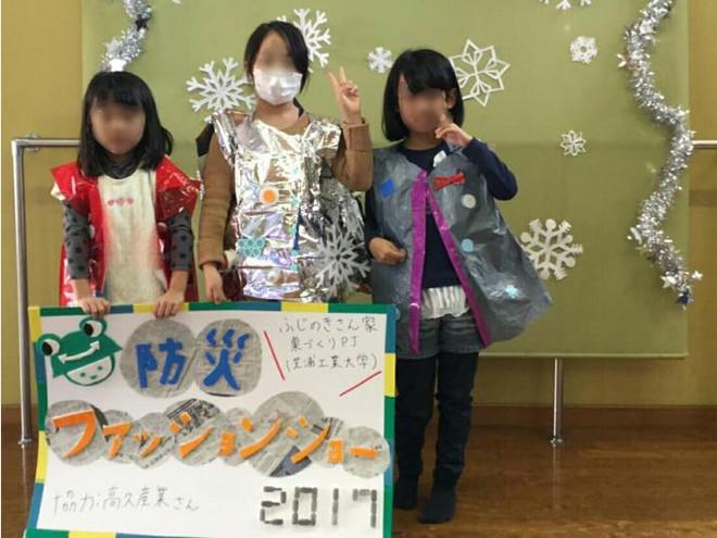 """震災から6年、子どもたちが楽しみながら防災を学ぶ 学生団体が""""防災ファッションショー""""を実施"""