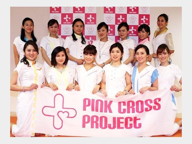 潜在看護師の力で地域防災が変わる「PINK CROSS PROJECT 2017」