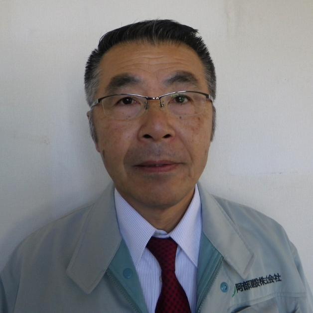 後藤辰男(ごとう・たつお)