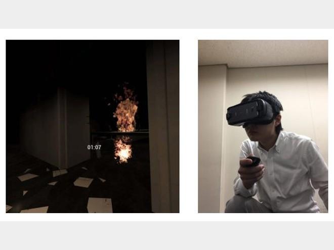 モバイル版「避難体験VR」~VRを活用した「火災避難」と「消火体験」で火災に対する対処を体験~