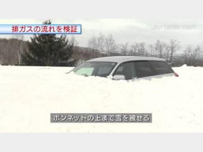 JAFチャンネル 寒冷地での車の凍結や雪道で停車した場合の対処法