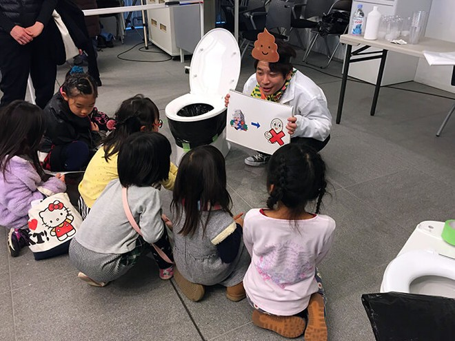 減災チーム・トイレの備え「携帯トイレトレーニング」