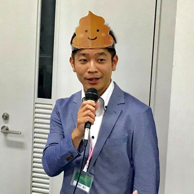 長谷川高士(はせがわ・たかし)