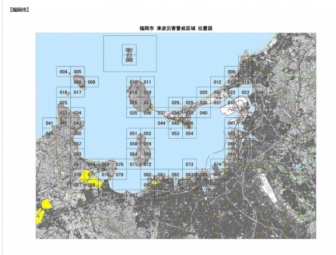 福岡県津波災害警戒区域図(糸島市、福岡市)の公表(福岡県)