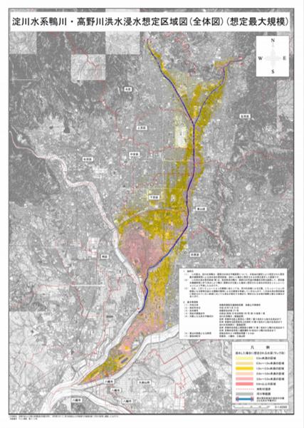 「洪水浸水想定区域図」の公表(京都府)