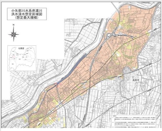 洪水浸水想定区域図の更新(富山県)