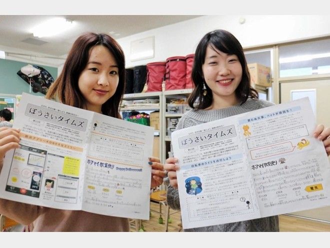 防災用語、多言語に翻訳 神戸の学生ら翻訳活動