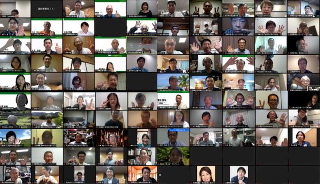2020.6.12 オフラインミーティング【オンライン版】開催